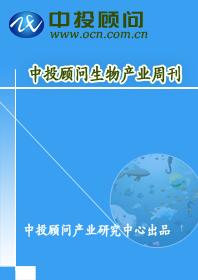 262期生物产业行业研究周刊